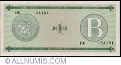 Imaginea #1 a 1 Peso ND (1985)