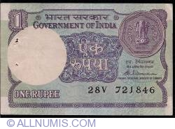 1 Rupee 1985 - signature S.Venkitaramanan