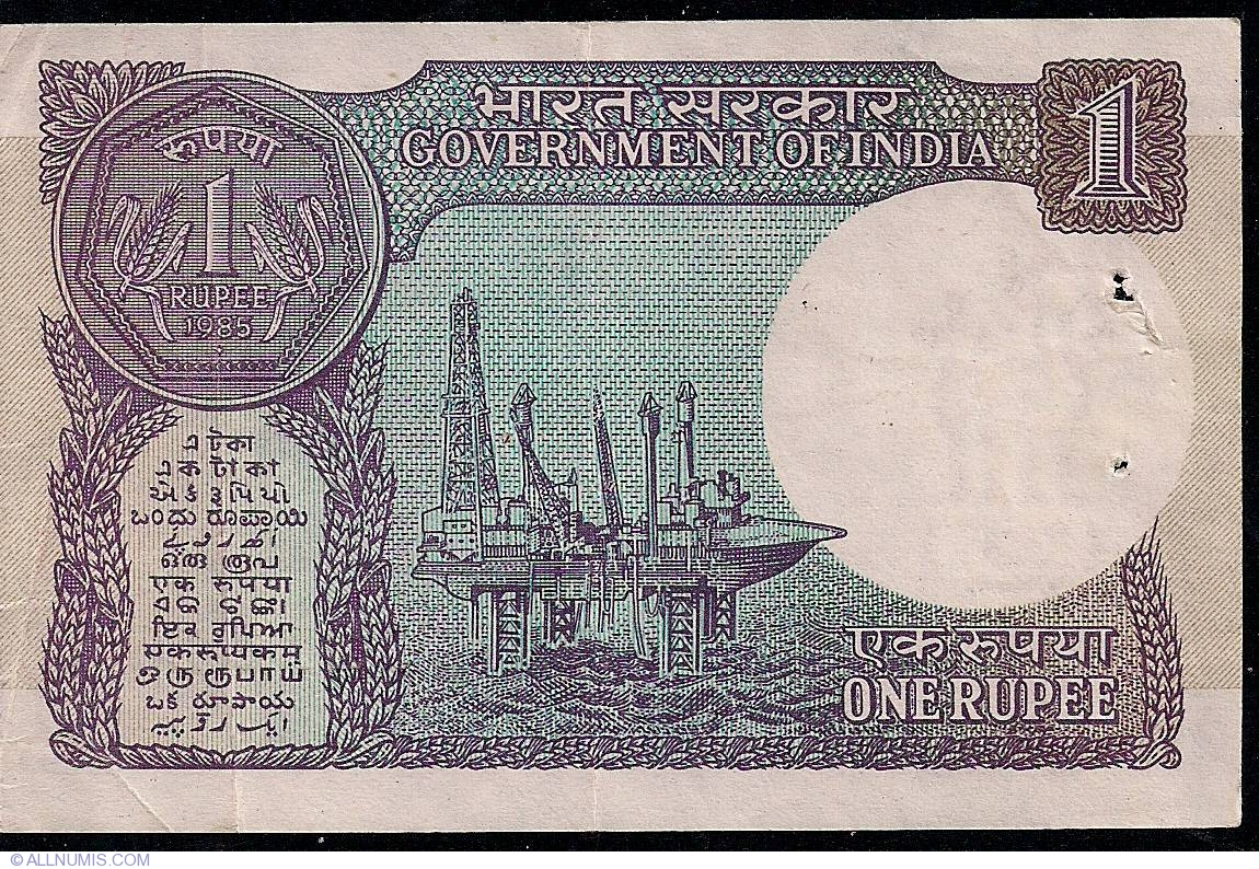 1 Rupee Note 1985 Price 1 Rupee 1985 Sign s