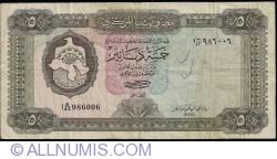 Imaginea #1 a 5 Dinari ND (1972) - semnătură  Kasem M. Sherlala