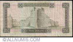 Imaginea #2 a 5 Dinari ND (1972) - semnătură  Kasem M. Sherlala