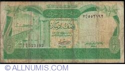 Imaginea #1 a 1/2 Dinar ND (1981) sign Kasem M. Sherlala