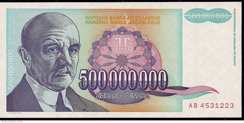 Yugoslavia 500,000,000 Dinara  P-134