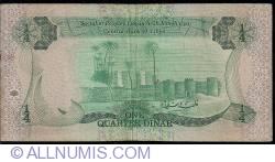 Imaginea #2 a 1/4 Dinar ND (1984)