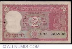 Imaginea #1 a 2 Rupees ND - semnătură Dr.Manmohan Singh