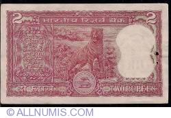 Imaginea #2 a 2 Rupees ND - semnătură Dr.Manmohan Singh
