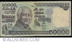 Image #1 of 50,000 Rupiah 1995/1996