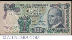 Image #1 of 500 Lira ND (1974) sign Memduh GÜPGÜPOĞLU, Yahya ARSLANER
