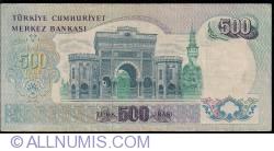 Image #2 of 500 Lira ND (1974) sign Memduh GÜPGÜPOĞLU, Yahya ARSLANER