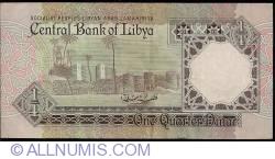 1/4 Dinar ND (1990) sign Mohamed Zarough Rajab