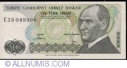 Image #1 of 10 Lira ND(1982)