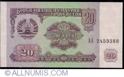 Imaginea #1 a 20 Rubles 1994