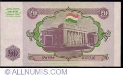 Imaginea #2 a 20 Rubles 1994