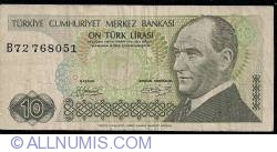 Image #1 of 10 Lira L.1970 (1979)