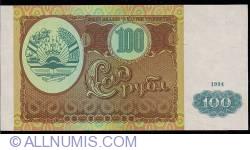 Imaginea #1 a 100 Rubles 1994