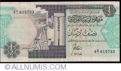 Imaginea #1 a 1/2 Dinar ND (1990) sign Mohamed Zarough Rajab