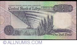 Imaginea #2 a 1/2 Dinar ND (1990) sign Mohamed Zarough Rajab