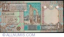 Imaginea #1 a 1/4 Dinar ND (2002) - semnătură Dr. Abdulhafid Mahmoud Zilitni