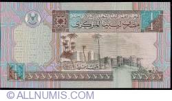 Imaginea #2 a 1/4 Dinar ND (2002) - semnătură Dr. Abdulhafid Mahmoud Zilitni