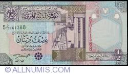 Imaginea #1 a 1/2 Dinar ND (2002) - semnătură Dr. Abdulhafid Mahmoud Zilitni