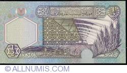 Imaginea #2 a 1/2 Dinar ND (2002) - semnătură Dr. Abdulhafid Mahmoud Zilitni