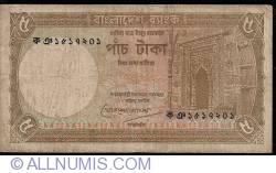 5 Taka ND (1981) - semnătură Khorshed Alam