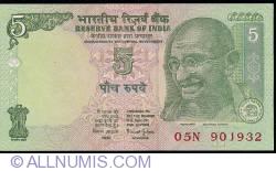 Image #1 of 5 Rupees ND (2002)-L - signature Dr. Bimal Jalan