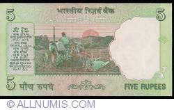 Image #2 of 5 Rupees ND (2002)-L - signature Dr. Bimal Jalan