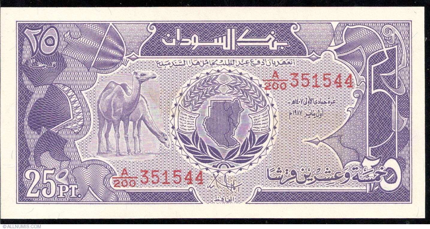 1987 P-37 Camel Unc Sudan 25 Piastres