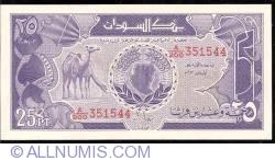 25 Piastres 1987 (AH 1407) (١٤٠٧ - ١٩٨٧)