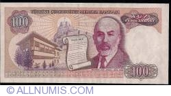 Image #2 of 100 Lira ND(1984)
