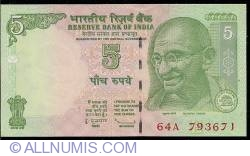 Image #1 of 5 Rupees 2009 - E