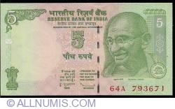 Imaginea #1 a 5 Rupees 2009 - E