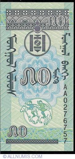 Imaginea #1 a 50 Mongo (MӨHГӨ) ND(1993)
