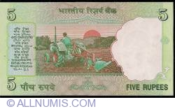 Image #2 of 5 Rupees 2009 - E