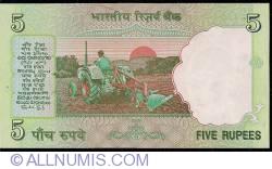 Imaginea #2 a 5 Rupees 2009 - E