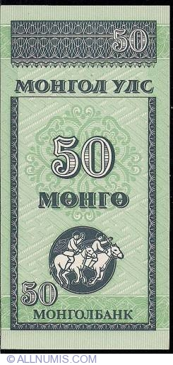 Imaginea #2 a 50 Mongo (MӨHГӨ) ND(1993)