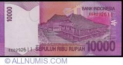 Imaginea #2 a 10000 Rupiah 2009