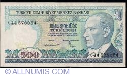 500 Lira L. 1970 (1983) - signatures Yavuz CANEVİ, Ruhi HASESKİ