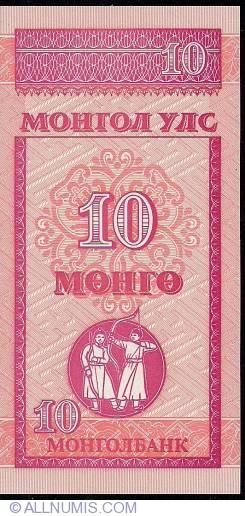 Imaginea #2 a 10 Mongo (MӨHГӨ) ND(1993)