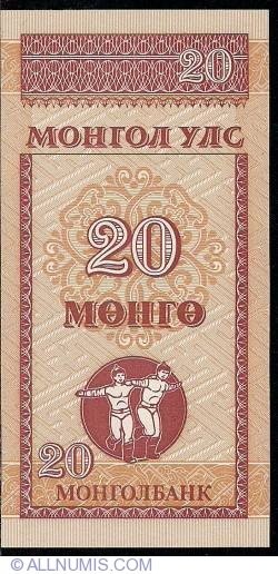 Imaginea #2 a 20 Mongo (MӨHГӨ) ND(1993)
