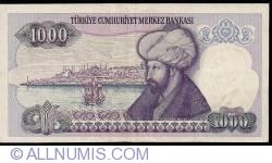 Image #2 of 1000 Lira ND(1986) - signatures Yavuz CANEVİ/ İbrahim KURT