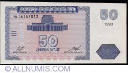Image #1 of 50 Dram 1993