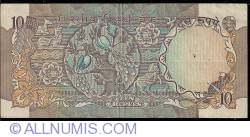 Imaginea #2 a 10 Rupees ND (1982) sign Dr. I.G.Patel