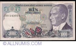 Image #1 of 1,000 Lira ND(1988) - signatures Dr. Rüşdü SARACOGLU/ Bediz DEMİRAY