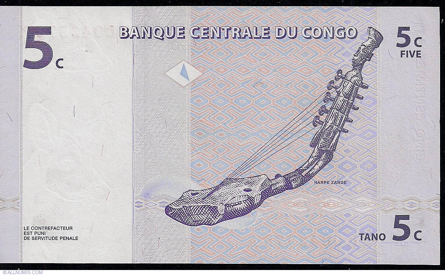 P-81 UNC 1997 Congo 5 Centimes