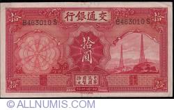 Image #1 of 10 Yuan 1935