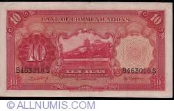 Image #2 of 10 Yuan 1935