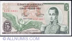 Imaginea #1 a 5 Pesos Oro 1980 (1. I.)