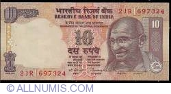 Image #1 of 10 Rupees ND (1996) L - signature C. Rangarajan (87)